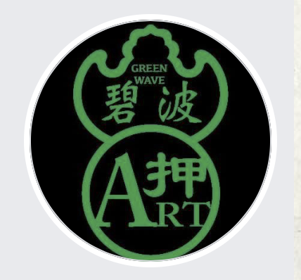 GREEN WAVE Art logo.png