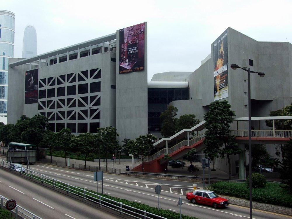 hk_hongkongacademyforperformingarts.jpg