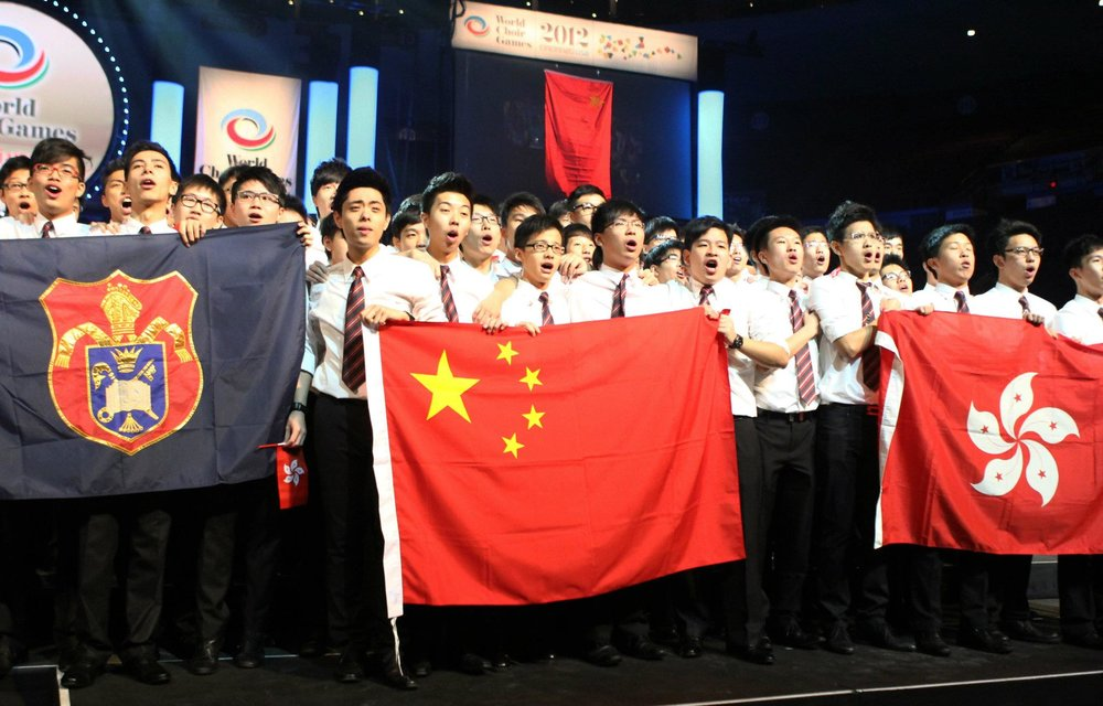 World Choir Games @Graz, Austria @ShaoXing, China @Cincinnatti, USA