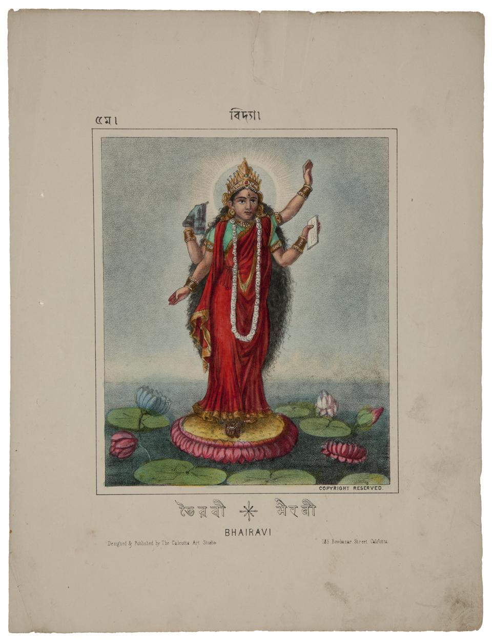 Bhairavi, c. 1880