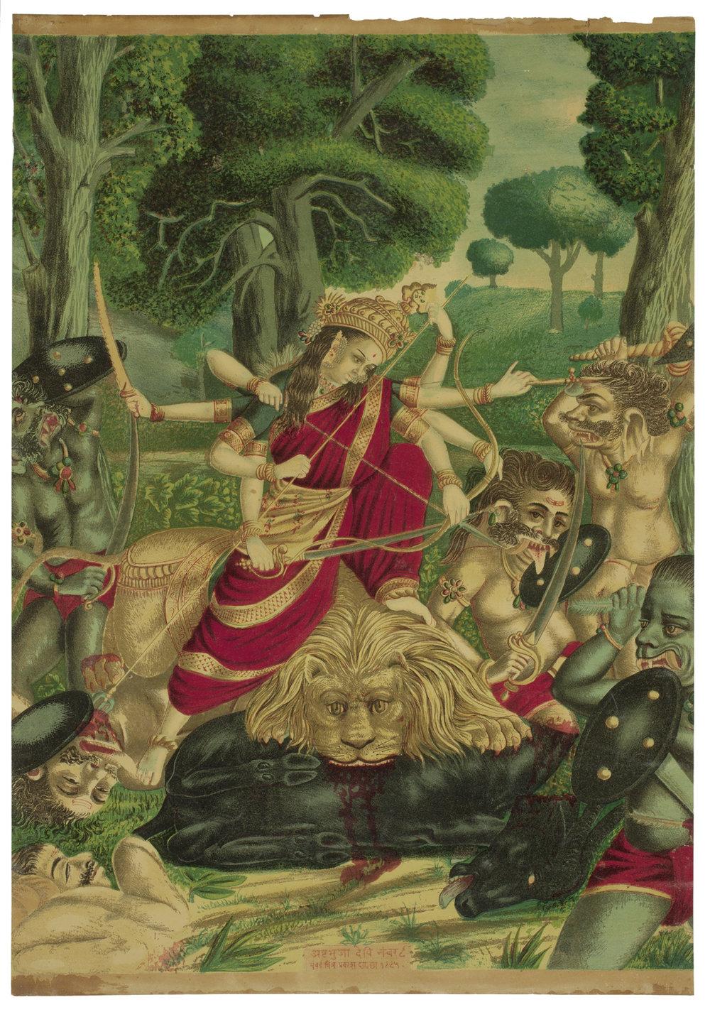 Astabhuja Devi, 1885