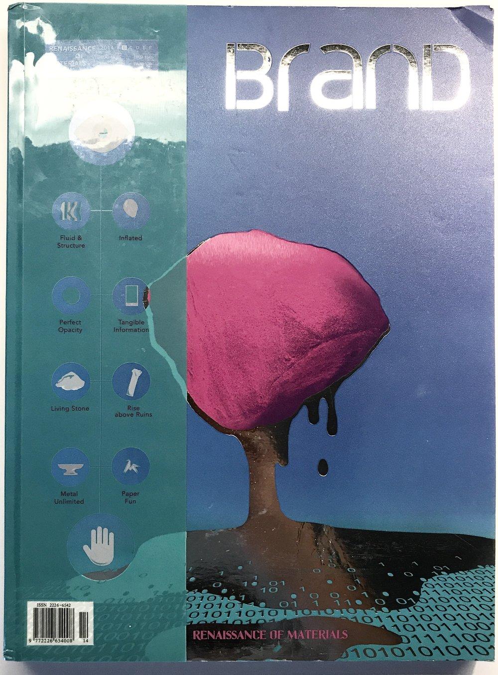 BRAND MAGAZINE