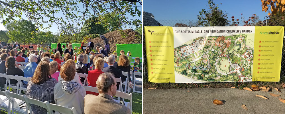 TerraDesignStudios_FPCBG-ScottsMiracleGroFoundationChildrensGarden-Groundbreaking.jpg