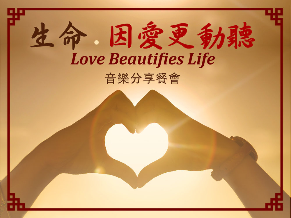 Love beautifies life - Website.jpg