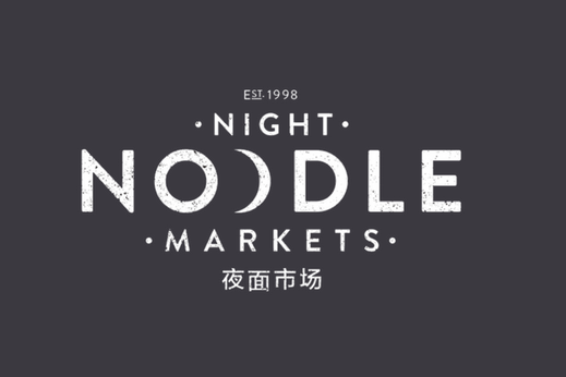 night noodle.png