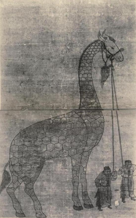 Chinese art of a giraffe with two Arab handlers. Giraffes first arrived in China in the 15th century. Image from  strangehistory.net .