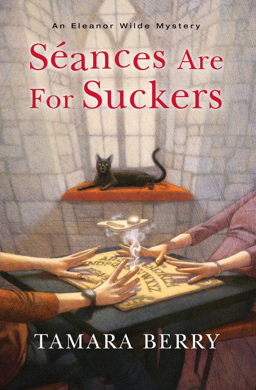 Suckers Medium.jpg