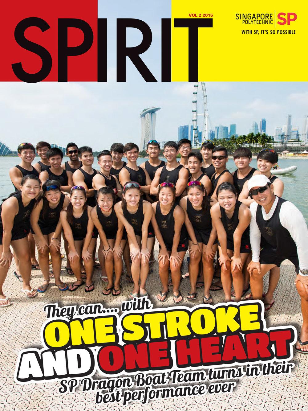 SPirit 2015 Vol 2 (Cover)