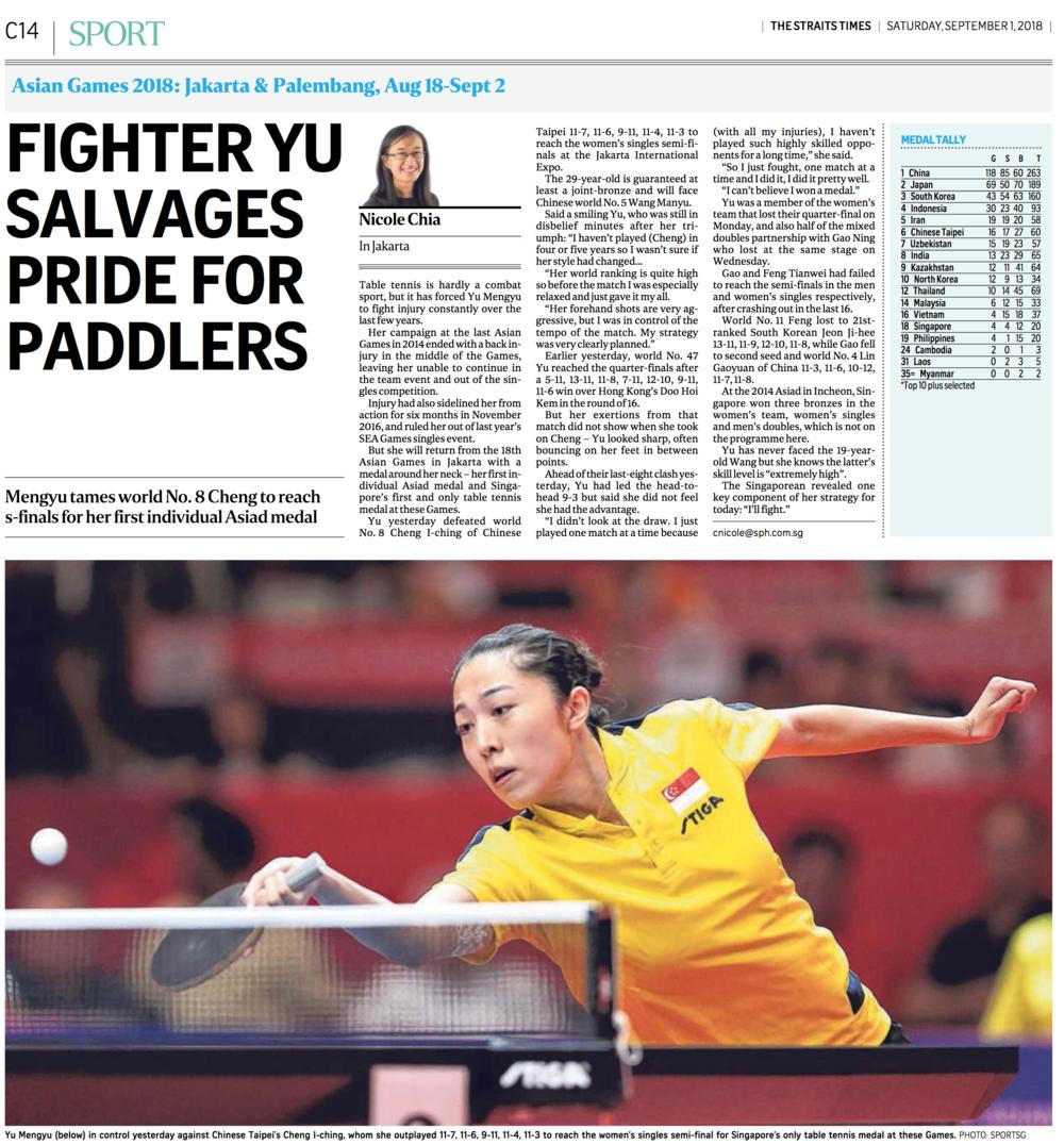 Tear-sheet on The Straits Times, Singapore's national broadsheet. Asian Games 2018.