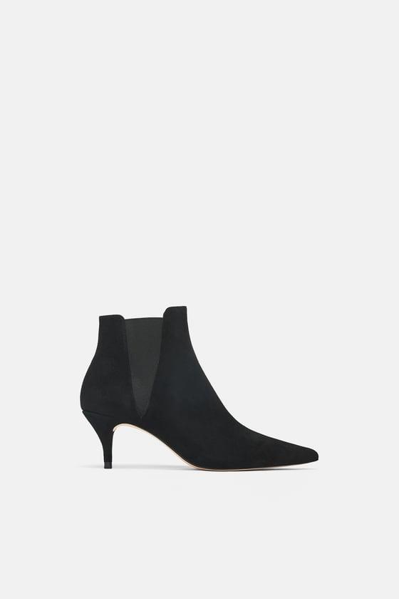 El Cheapo Zara heels