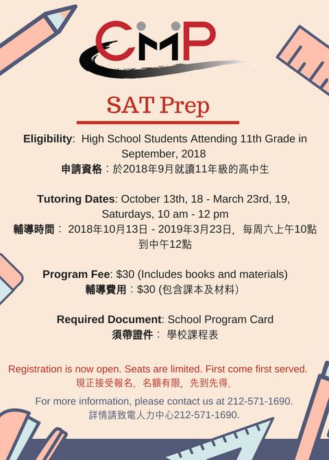 Registration for SAT Prep is Now Open! -