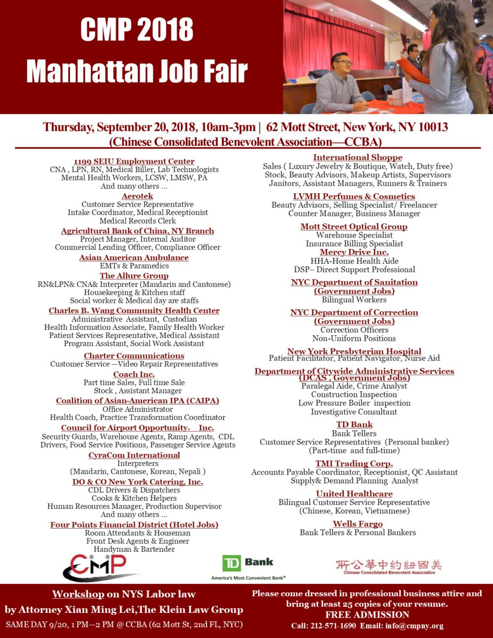 2018 Manhattan Job Fair_ENG 9-10.png