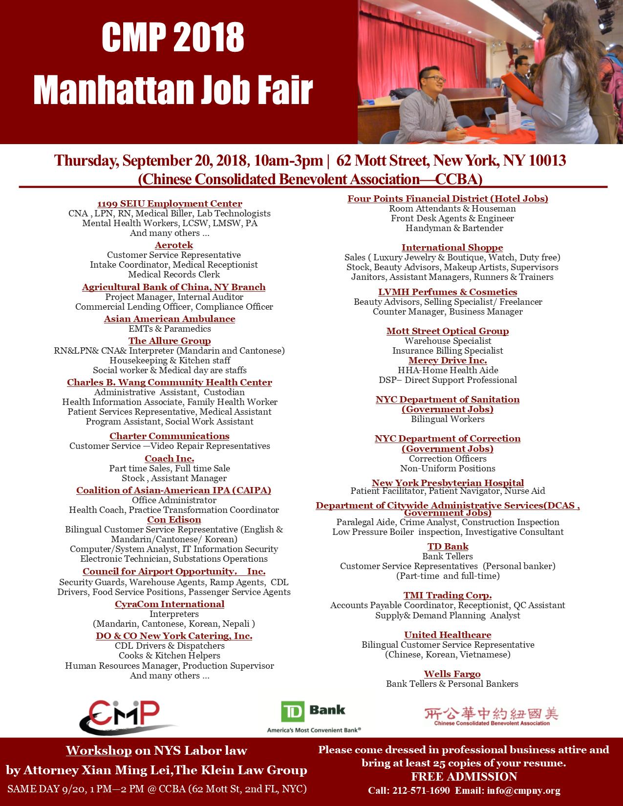 CMP 2018 Manhattan Job Fair - Thur  9/20 @ 62 Mott St  NYC — CMP