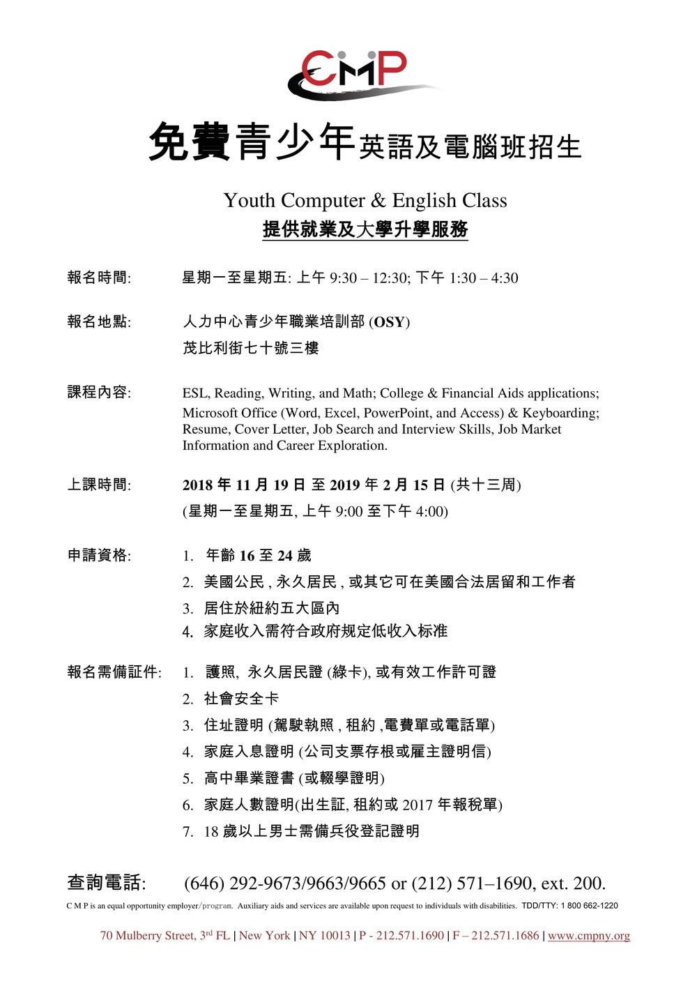 OSY CHN-1.jpg