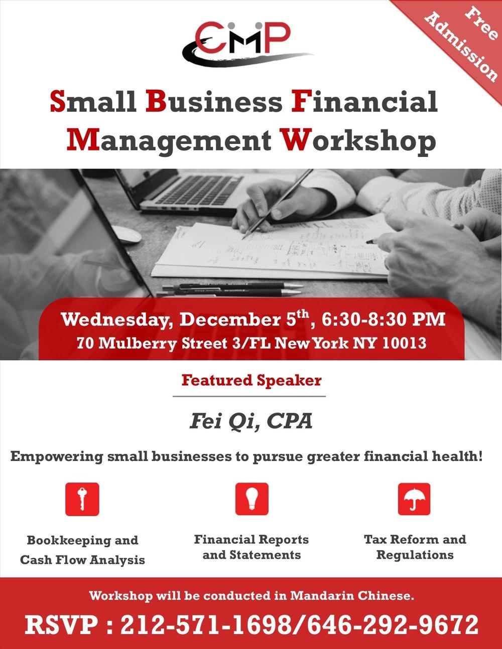 Small Business Financial Management Workshop.jpg
