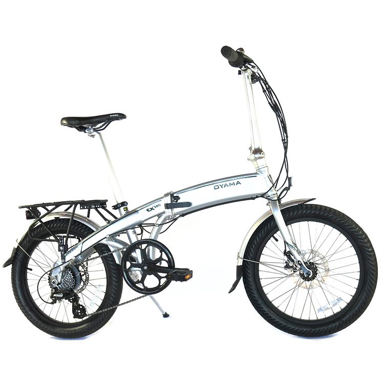 CXE80 Folding Bike - $1295