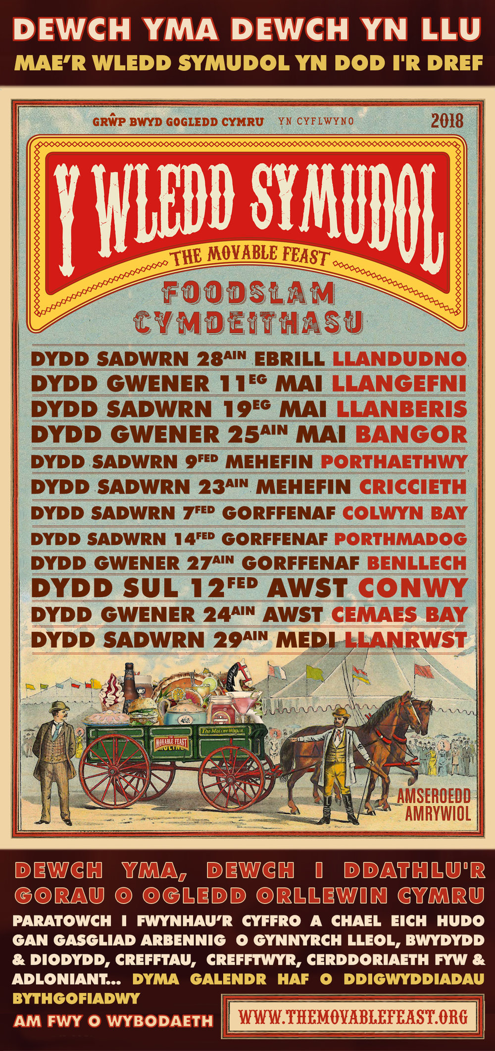 TMF DL 005 - WELSH.jpg