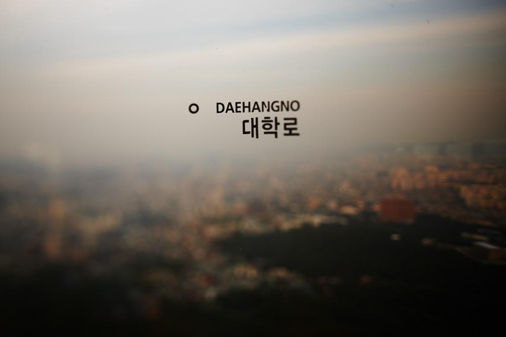 081_seoul_3614.jpg