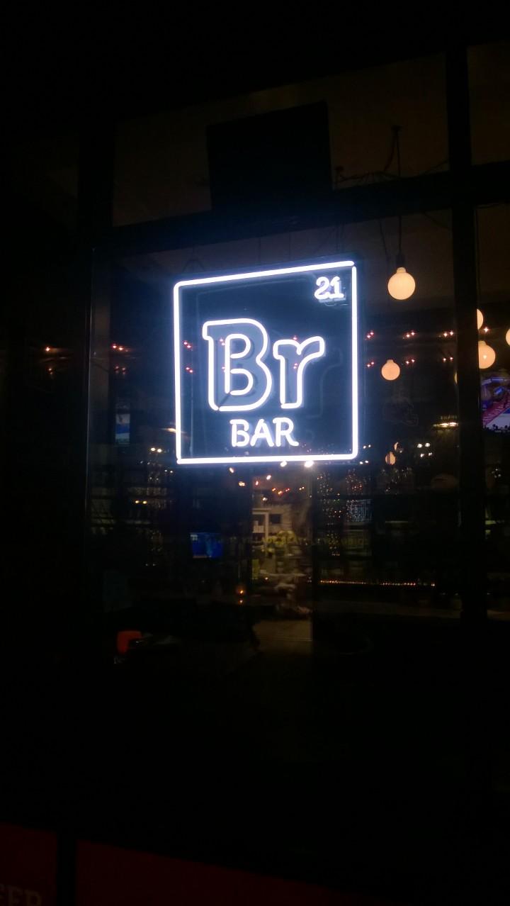 Northwest Pearls: Bar Sign