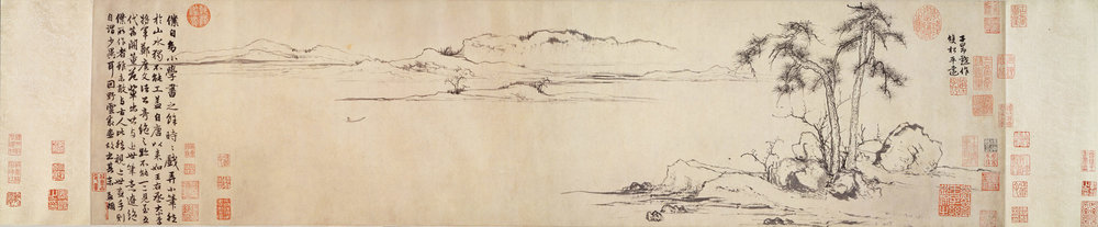 Zhao Mengfu (Chinese, 1254–1322),  Twin Pines, Level Distance , 1310. Zhao underscores his commitment to this new approach by adding a title to the right of his pines and writing a long inscription on top of the distant mountains at the left side of the composition, making it clear that his painting is not merely about landscape scenery.