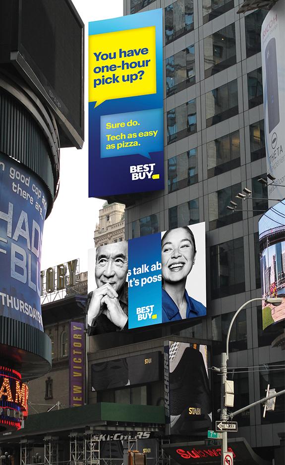 2018_rebrand_blog_NYC_INSET.jpg