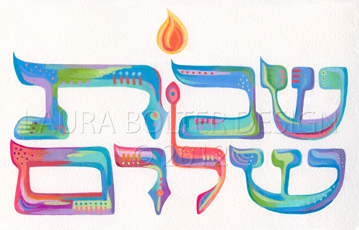 "Joyful Shabbat Shalom, 10 x 6.25"" Acrylics on watercolor paper, Laura Bolter Design"