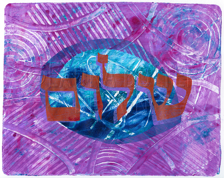 Purple Shalom 10 x 8 monoprint
