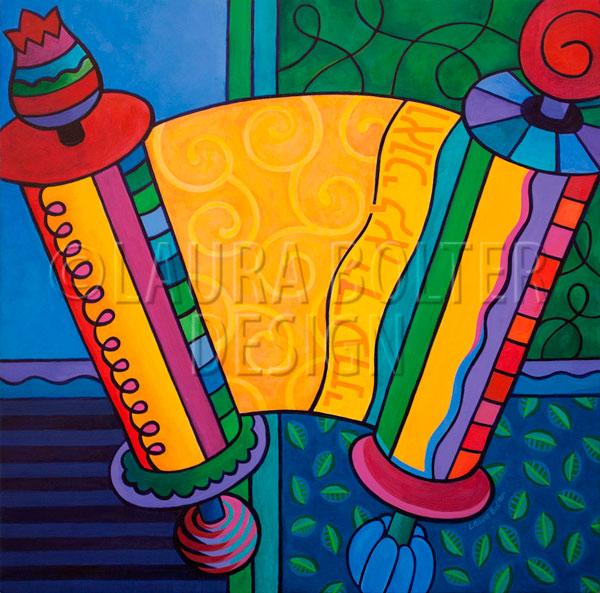 Bright Torah II