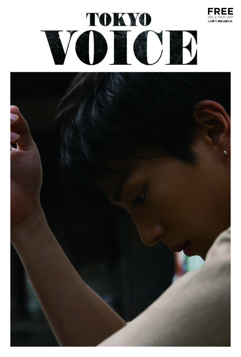 TV_2_1018_文字校用_ページ_01.jpg