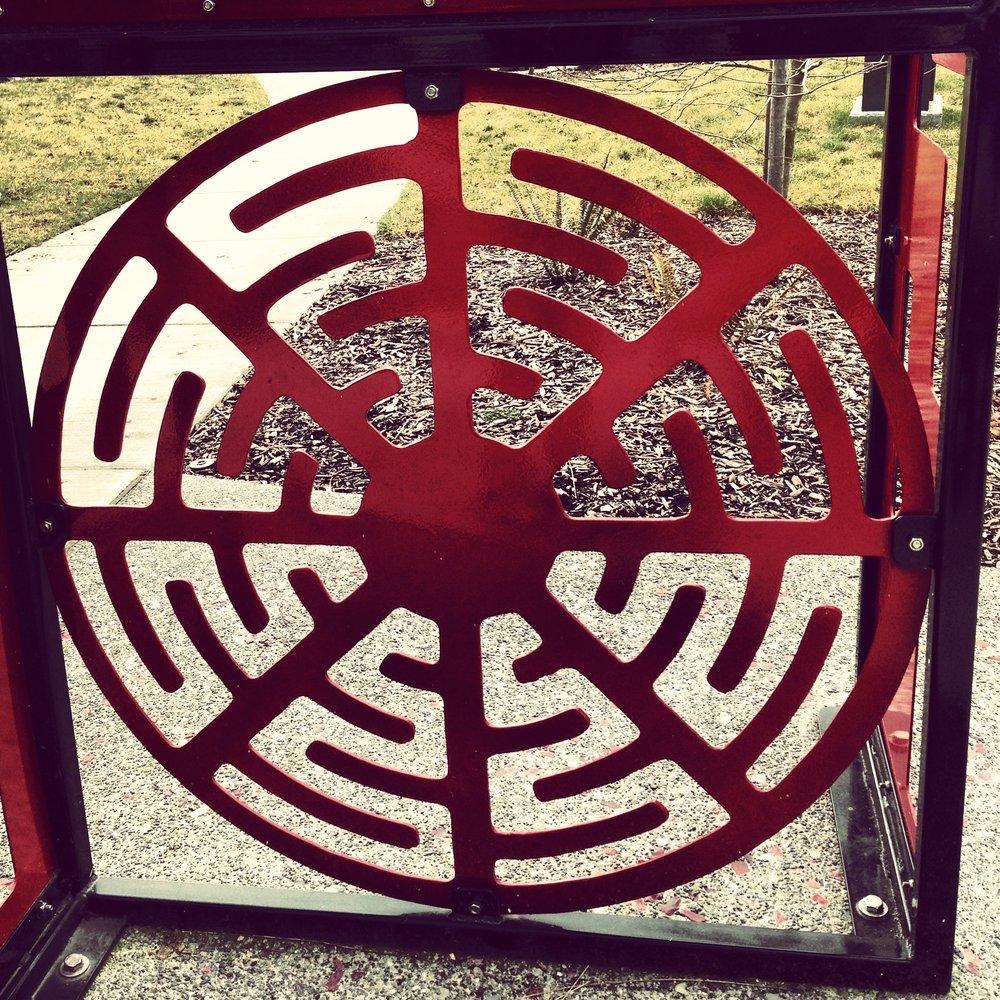 red metal labyrinth new rainier vista