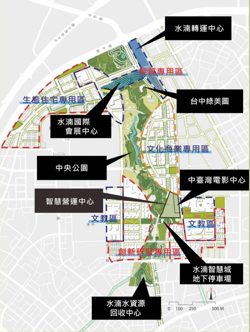 水湳智慧城發展規劃 / 台中市都市發展局