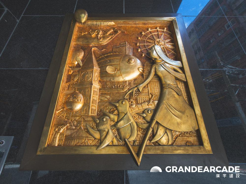 Bronze Emboss 入口銅雕