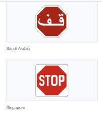 The red octagonal symbol of the Stop Sign is an internationally shared meaning.