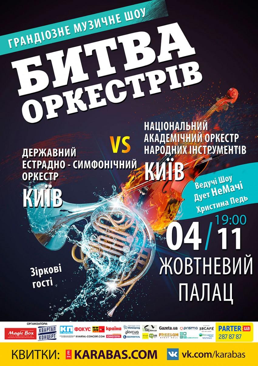 bitvakev-850x1204.jpg