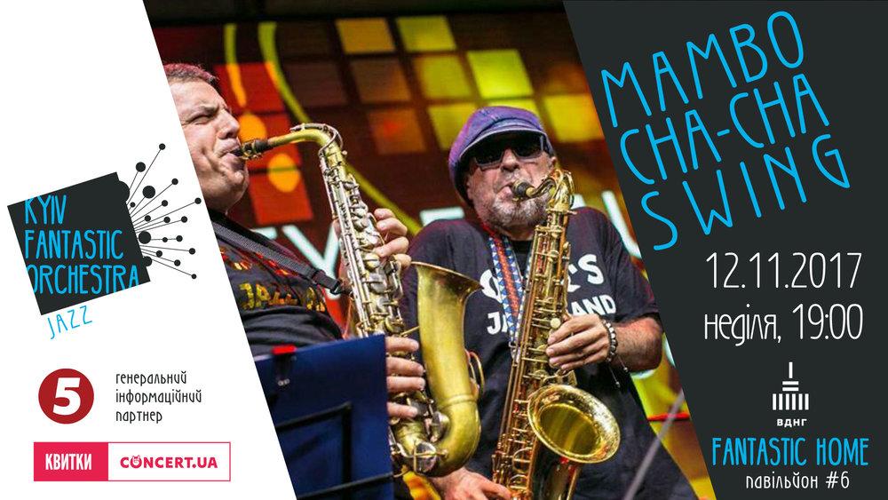Jazz_Band_12.11_hq.jpg