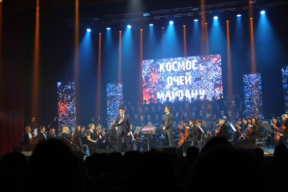 Урядовий концерт_21.11.jpg