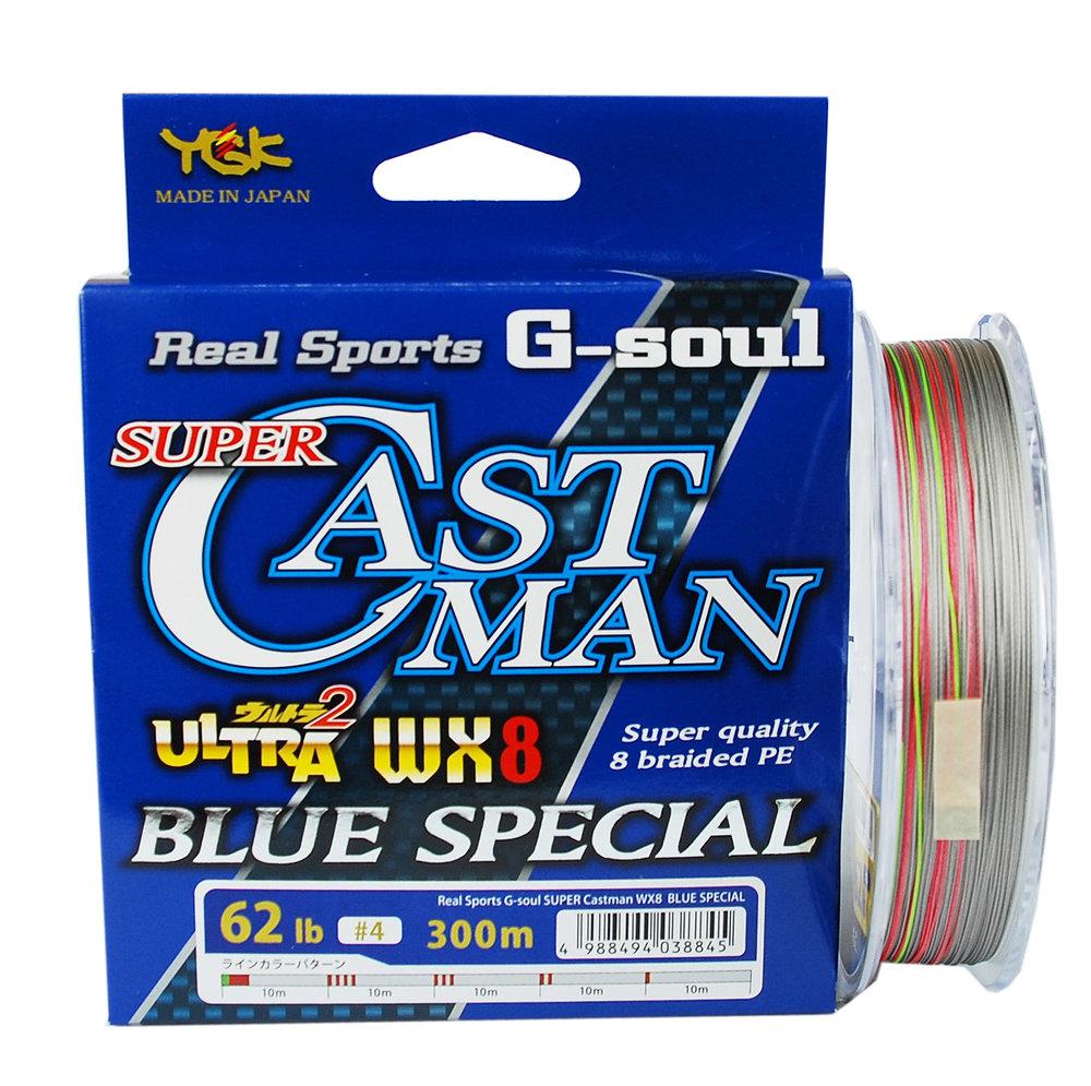 G-Soul Super Cast Man Blue Special - Linha trançada com 8 fios; utiliza a tecnologia WX de processamento que a torna em uma linha extremamente linear; revestida com uma resina super especial. É cerca de 20% mais resistente do que as linhas do mesmo diâmetro (plataforma Izanas). Demarcada a cada 10m; possui alta durabilidade, macia e baixa absorção de água.