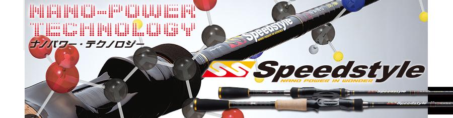 """Speedstyle - fabricado em grafite de alta qualidade, com tecnologia """"nano Power"""" de micromódulos que a tornam em uma vara super leve e resistente. Montada com passadores Fuji, cabo em EVA e cortiça. Ação rápida e potência média leve."""