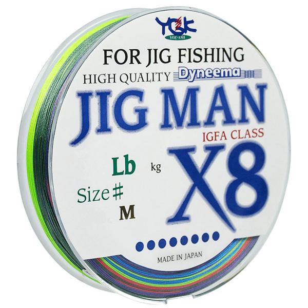 Jig Man X8 - 600m - Chega a ser até 20% mais resitente do que os polietilenos convencionais (100% Dyneema). Aprovada pela IGFA Class – International Game Fishing Association, que determina os recordes mundiais. Ideal para pescas verticais com carretilhas elétricas, ela é demarcada a cada 10m com cores diferentes. Sem memória, elasticidade 0, com resposta rápida.
