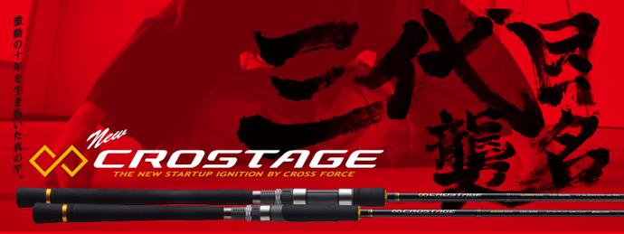 Crostage - Blank em carbono Toray, possui passadores e Reel seat Fuji e cabo em EVA;Máxima sensibilidade;Ação regular fast;Leve e confortável;Tecnologia Cross force; Ideal para slow jigging.