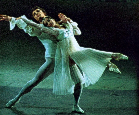 Romeo and Juliet, with Nadezhda Pavlova.