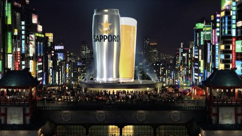 Image result for Sapporo Biru