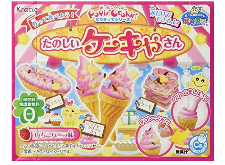 popin cookin ice cream.png