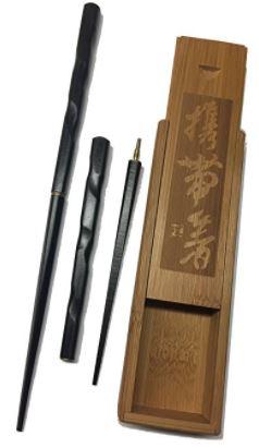 8 japanbargain wooden portable.jpg