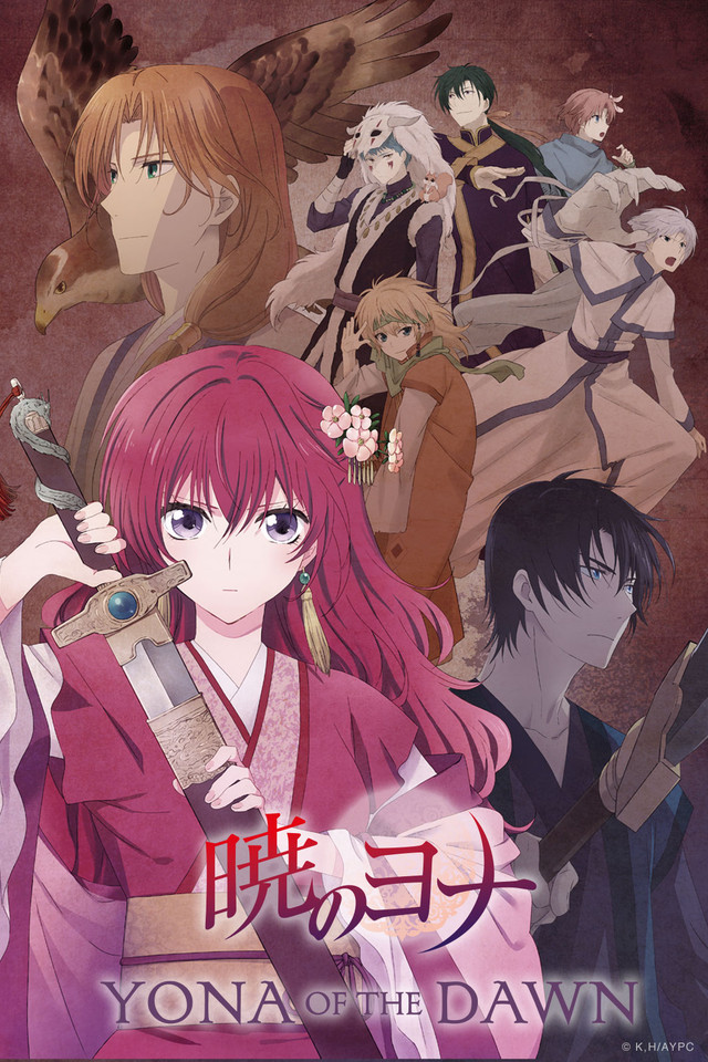 This Anime Is A Classic Example Of The Power Love And Romance To Alter Ones Trajectory Mindset In Another Direction Storyline Centers On Yona