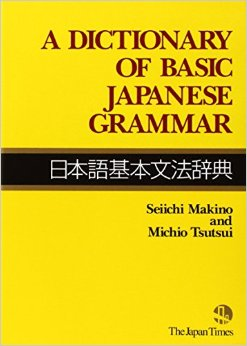 2 dictionary of basic grammar.jpg