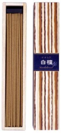 3 nippon kodo kayuragi.JPG