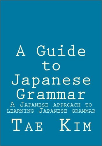3 a guide to japanese grammar.jpg