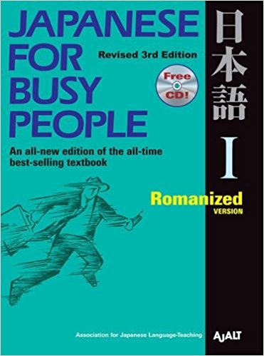 4 japanese for busy people.jpg