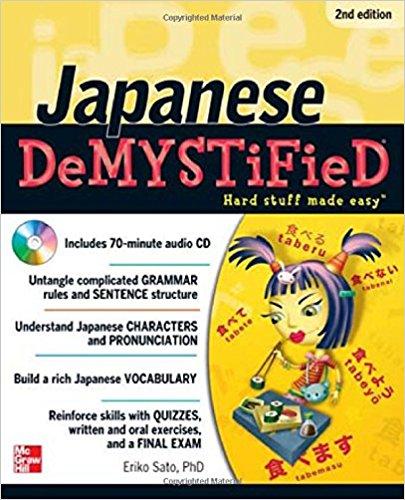 8 japanese demystified.jpg